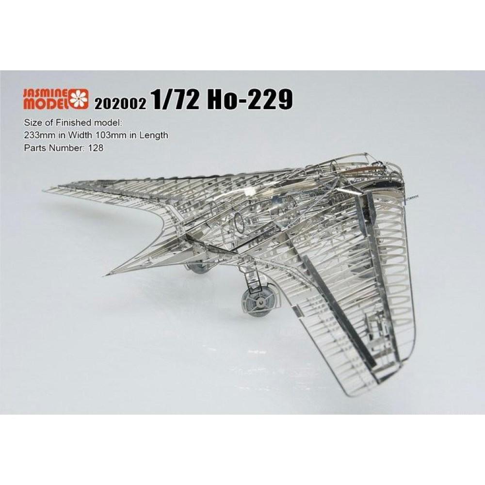 3D конструктор металлический Jasmine Model Ho-229