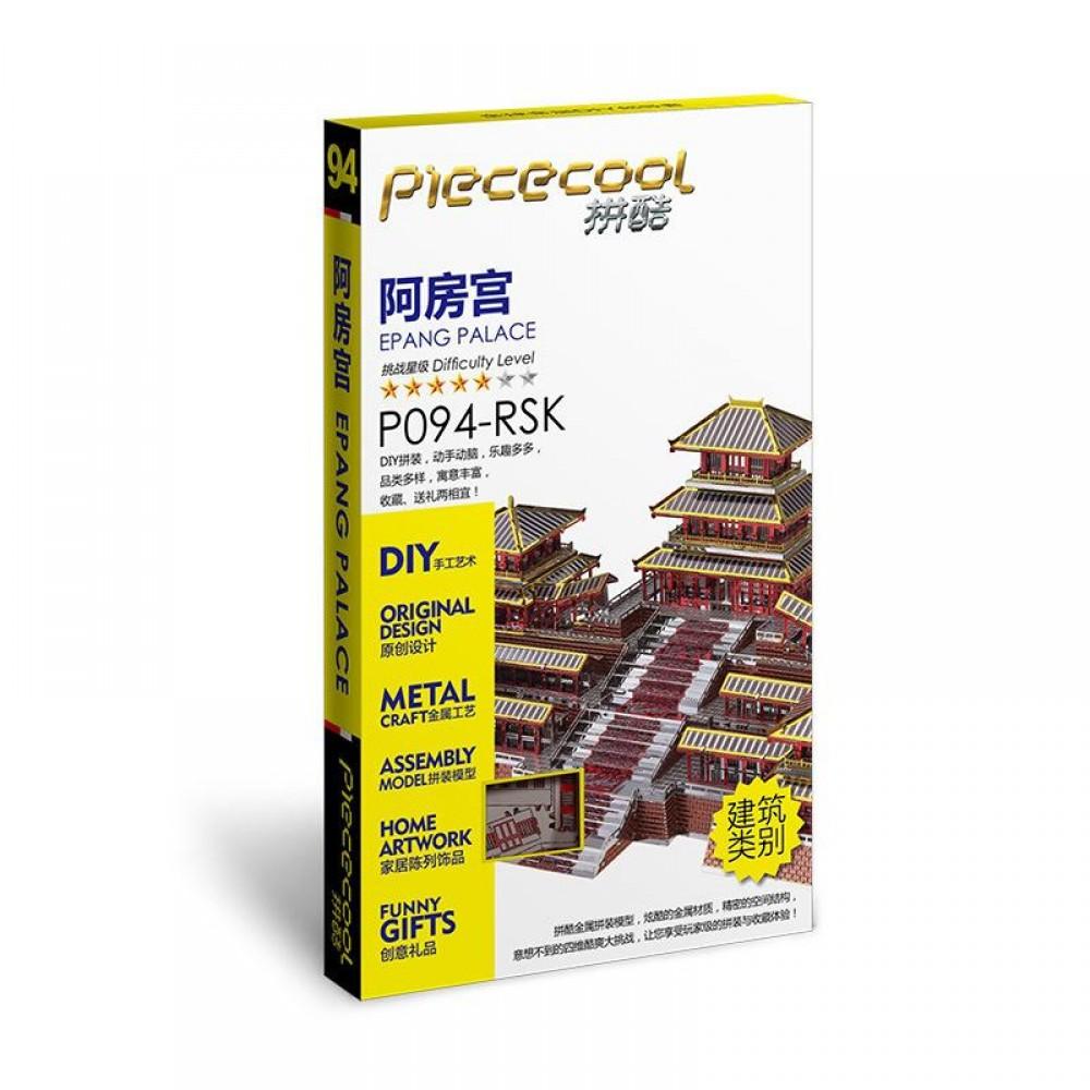 3D конструктор металлический Piececool Epang Palace PO94-RSK