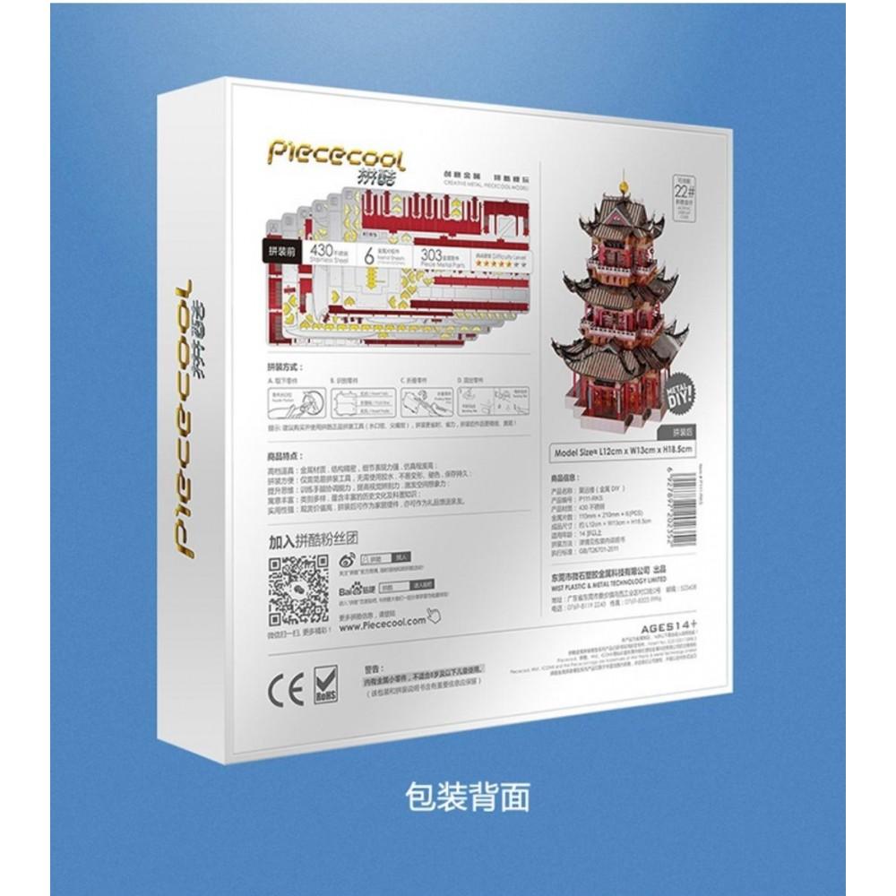 3D конструктор металлический Piececool Juyuan Tower P111-RKS