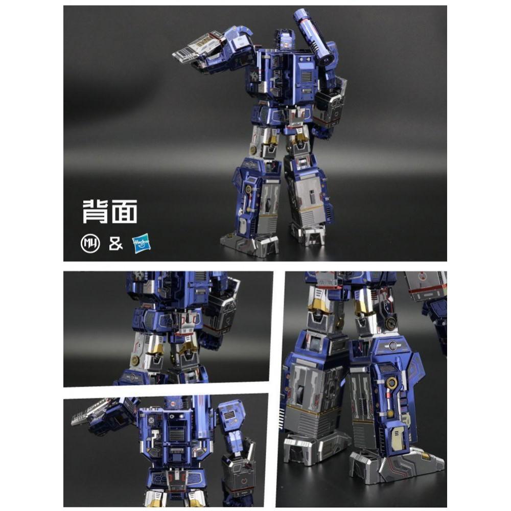 3D конструктор металлический Transformers Soundwave G1 YM-L047-C