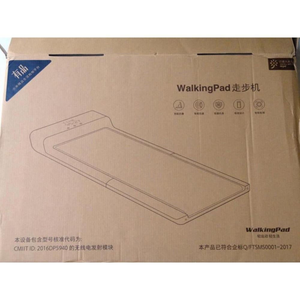 Электрическая беговая дорожка Xiaomi WalkingPad A1 Pro