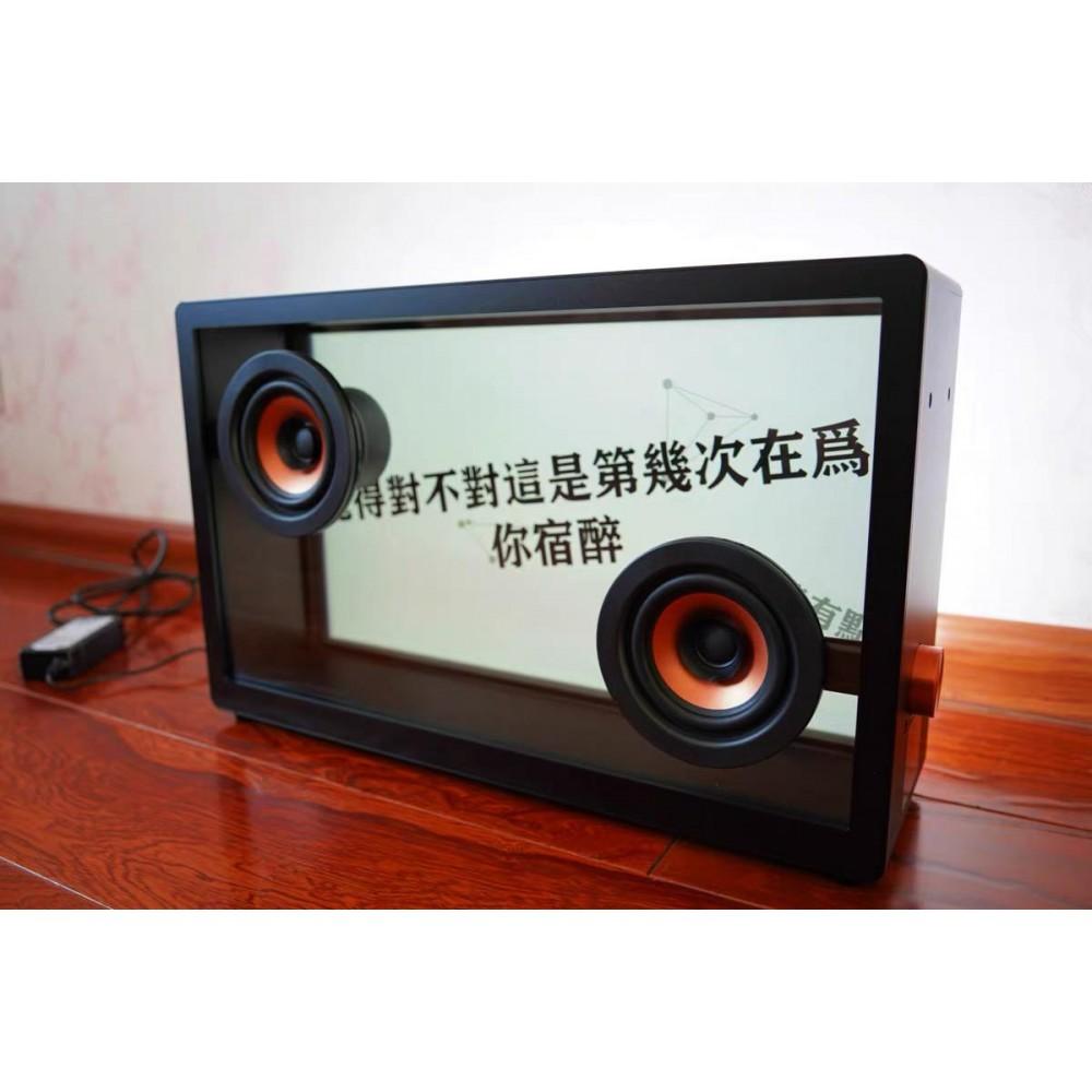 Колонка TTF Tesfer Fashion Edition Transparent Display Bluetooth Speaker TTF-FS1