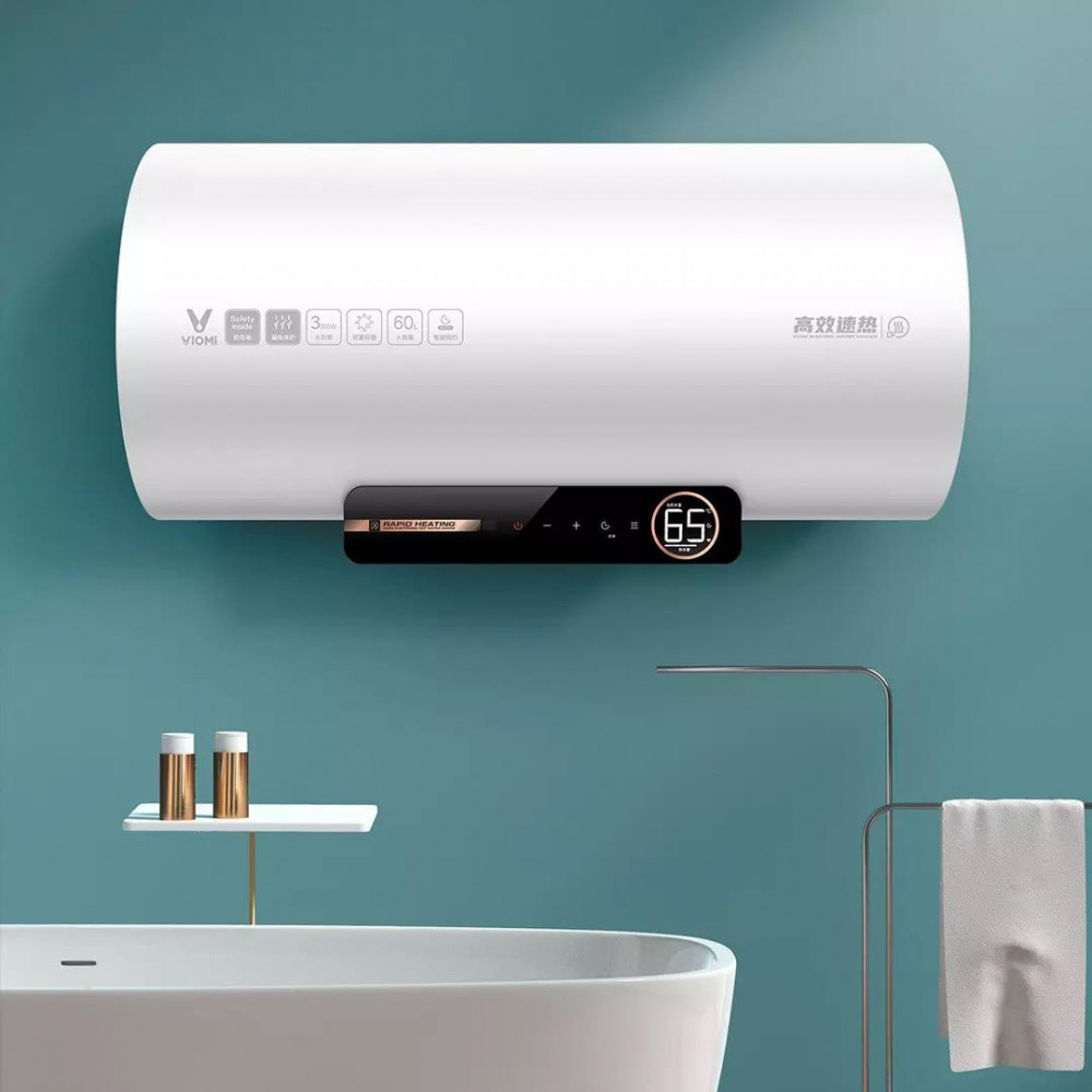 Комплект электрического обогрева Xiaomi Yunmi Internet Smart Fog Machine Cross