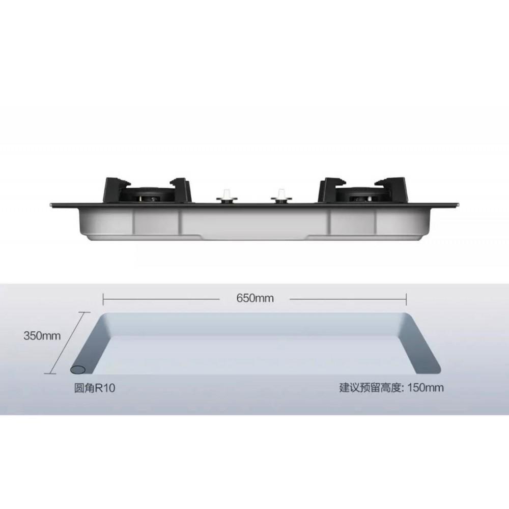 Комплект умная вытяжки и газовой плиты Xiaomi Robam Boss Waved Intelligent Control Hood