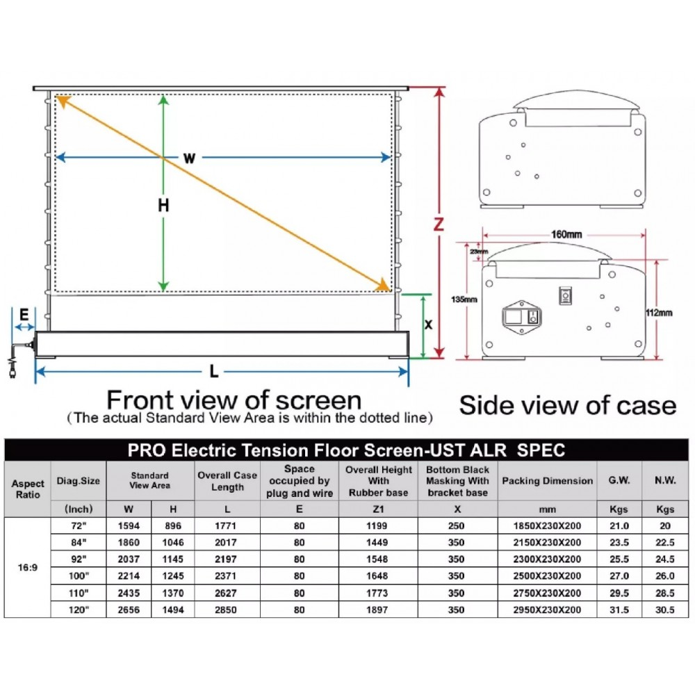 Настенно-потолочный экран для лазерного проектора Vividstorm Pro 110 дюймов