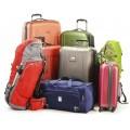 Рюкзаки, сумки, чемоданы
