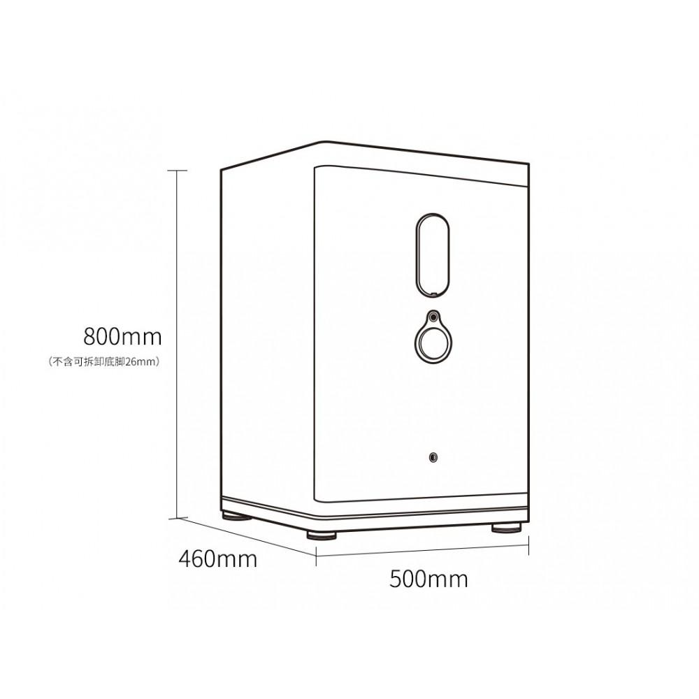 Сейф электронный Xiaomi CRMCR Electronic safe (FDG-A1/D80B) White