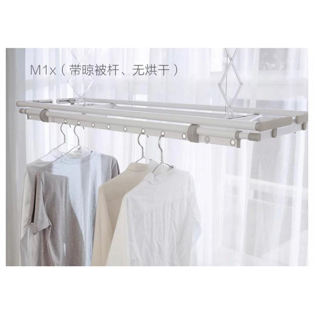 Сушилка для белья Xiaomi Mr Bond Smart Clothes M1X