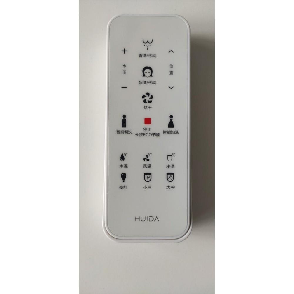 Умный унитаз Xiaomi Huida New LED Digital Energy-Saving Intelligent Toilet ET35 White