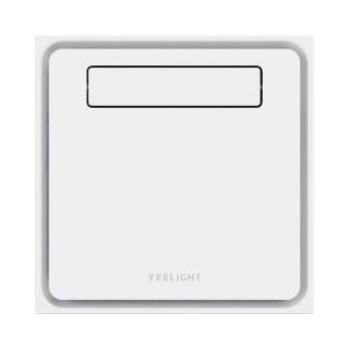 Встраиваемый потолочный вентилятор Xiaomi Yeelight Smart Cooler