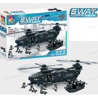 """Конструктор Swat Сorps """"Транспортный вертолет"""" C0550 - 1 051 дет."""