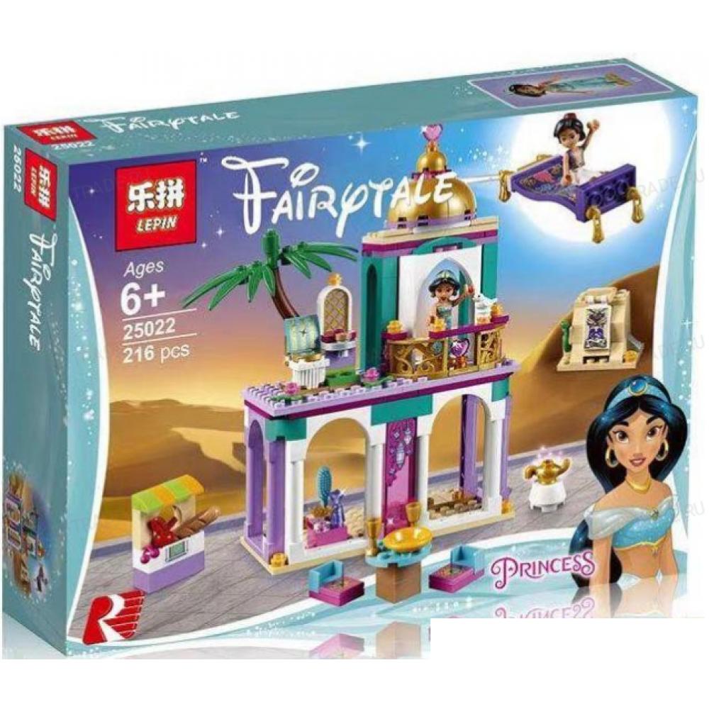 """Конструктор Princess """"Приключения Аладдина и Жасмин во дворце"""" Lepin 25022 - 216 дет."""