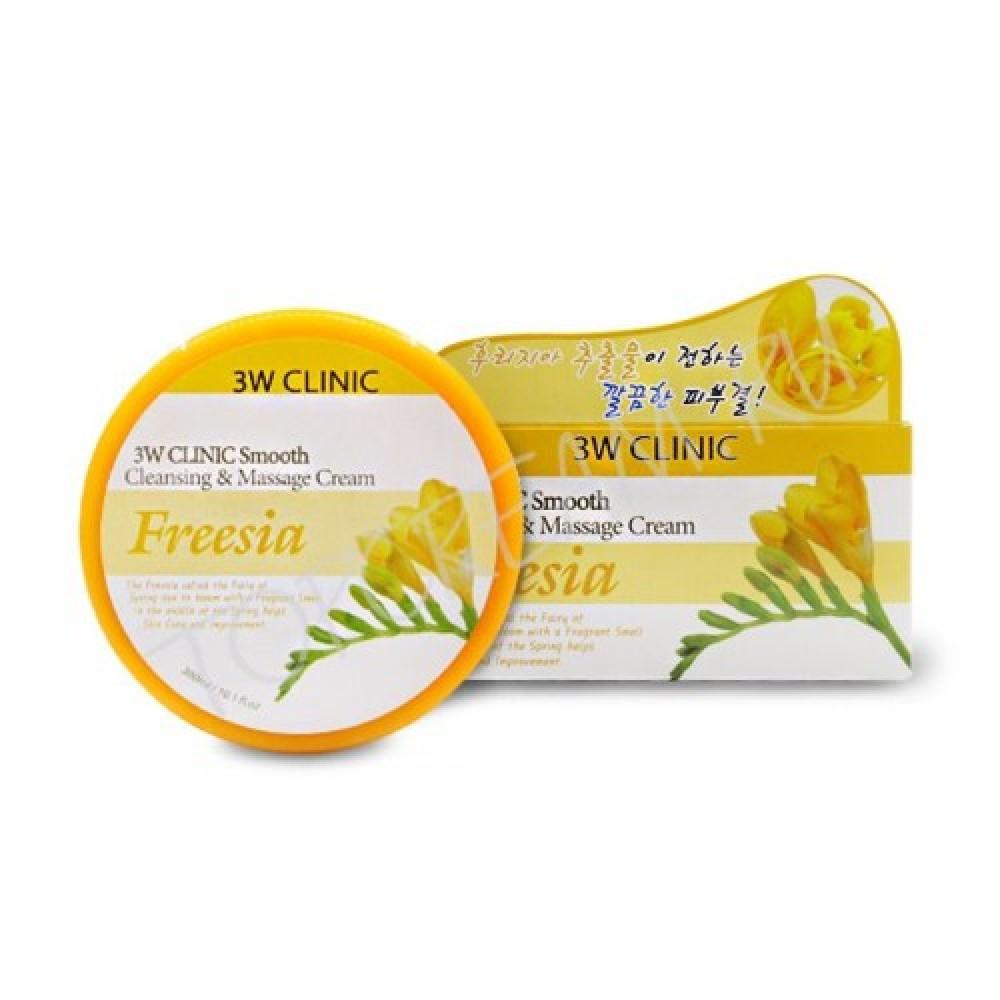 3W CLINIC Крем для лица ОЧИЩАЮЩИЙ/МАССАЖНЫЙ/ФРЕЗИЯ Smooth Cleansing&Massage Cream Freesia, 300 мл