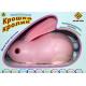 Интерактивная игрушка Кролик Розовый