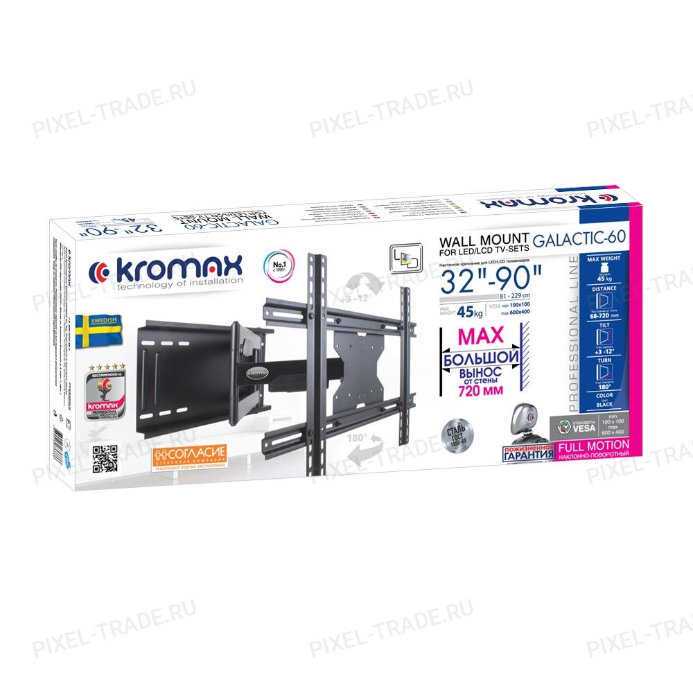 KROMAX GALACTIC-60