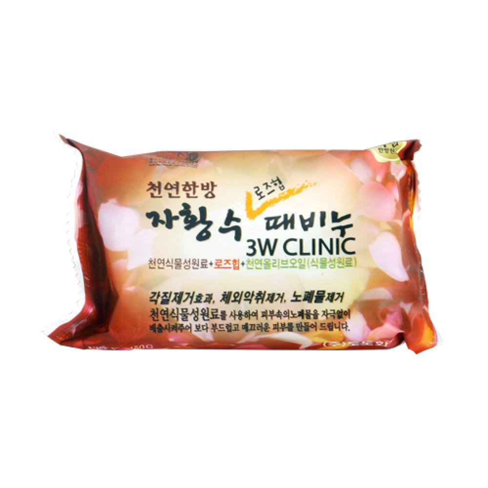 3W CLINIC Мыло кусковое ЦВЕТЫ ШИПОВНИКА Rose Hip Soap, 150 гр