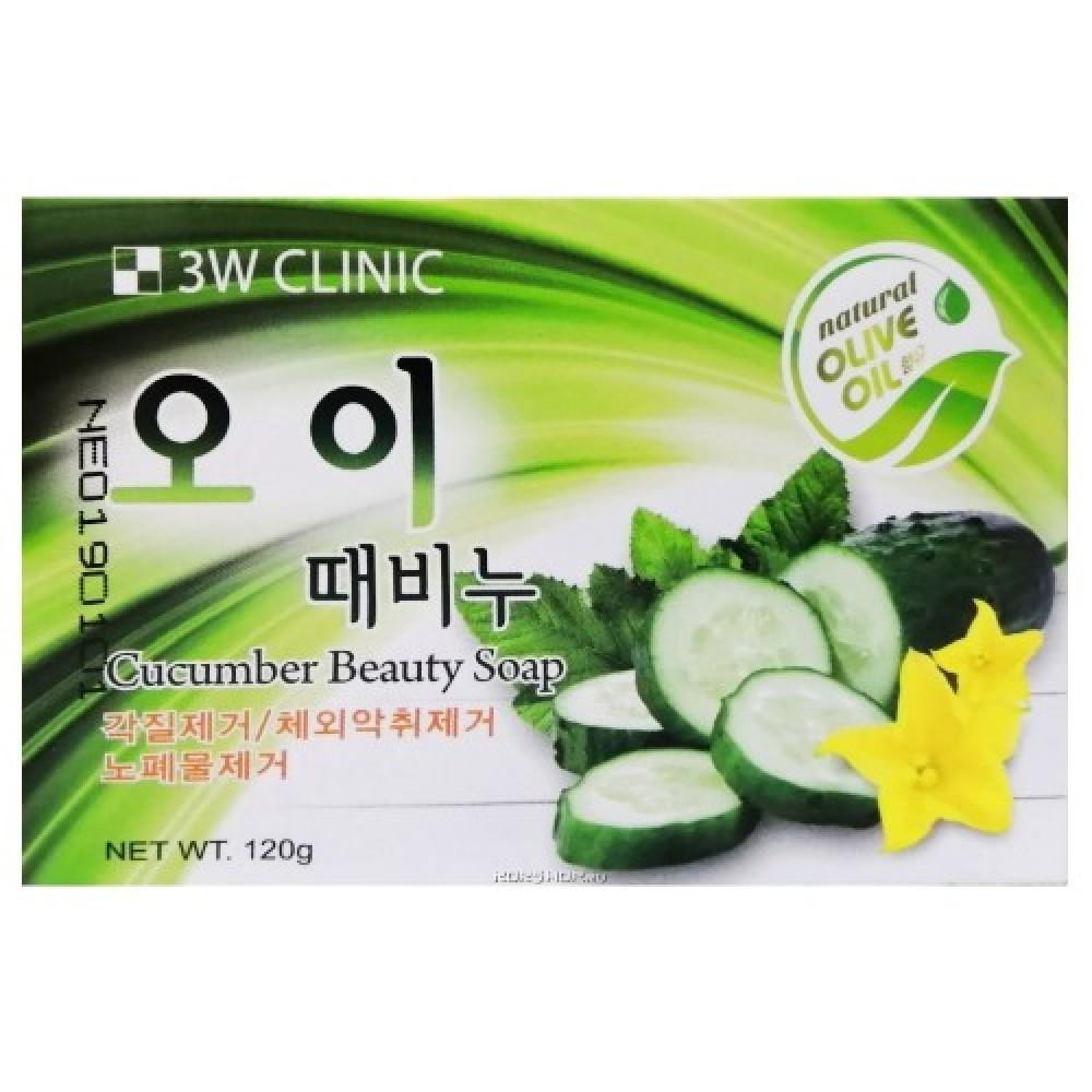 3W CLINIC Мыло кусковое, Cucumber beauty soap, с экстрактом огурца, 120 гр