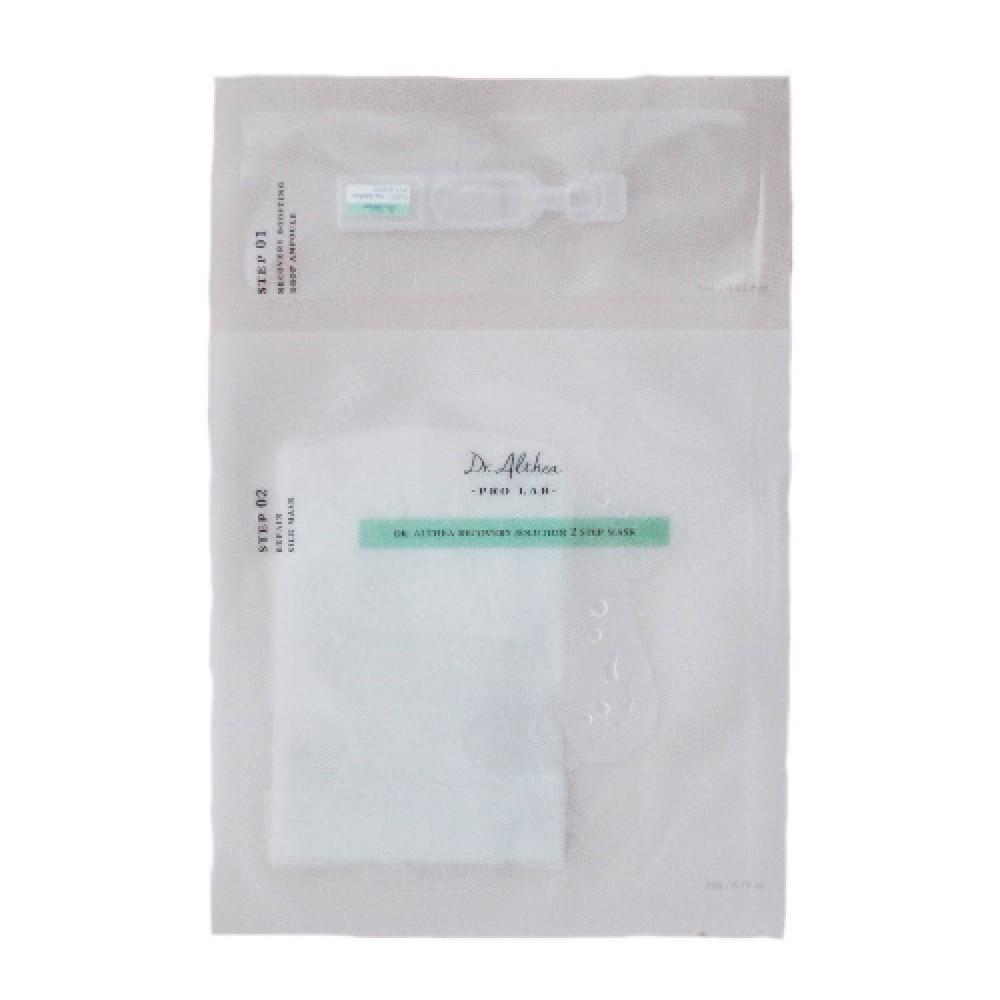 Dr. Althea Двухэтапная тканевая маска для увлажнения и восстановления кожи лица Pro Lab Recovery Solution 2 Step Mask