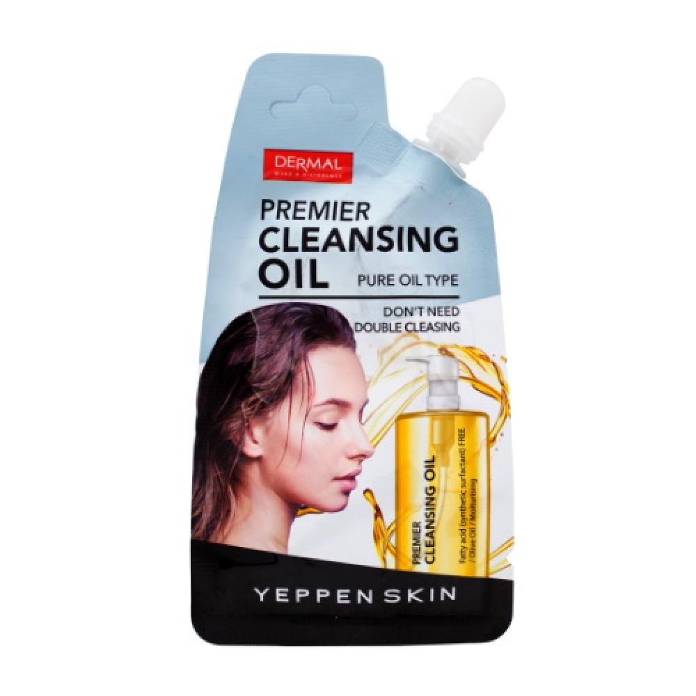 DERMAL Гидрофильное масло YEPPEN SKIN PREMIER CLEANSING OIL, 15 гр