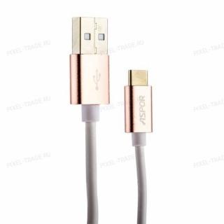USB кабель  Aspor A113 Type-C