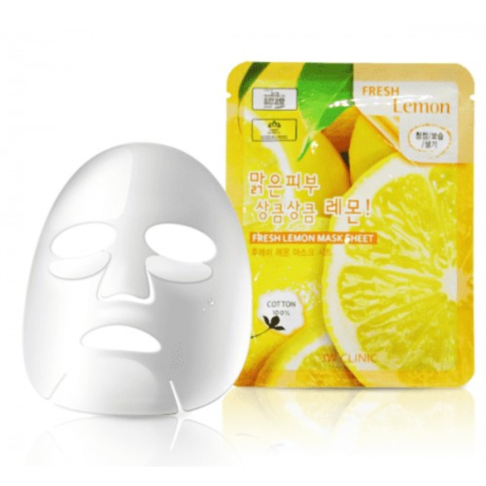 3W CLINIC НАБОР/Тканевая маска для лица ЛИМОН Fresh Lemon Mask Sheet, 10 шт