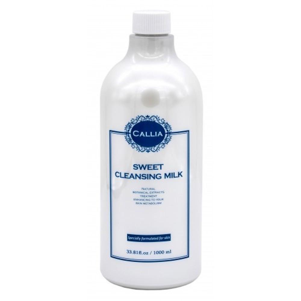 CALLIA Молочко для снятия макияжа Sweet Cleansing Milk, 1000 мл
