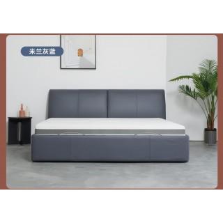Двуспальная кровать Xiaomi 8H Milan Smart Electric Bed 1.5 m Grey Blue (обычное основание)