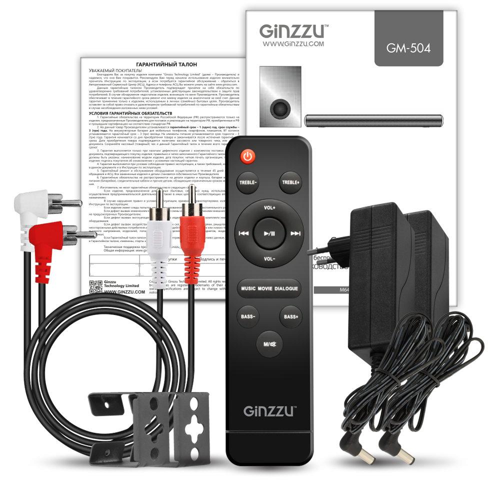 Саундбар 2.1 Ginzzu GM-504, 120Вт