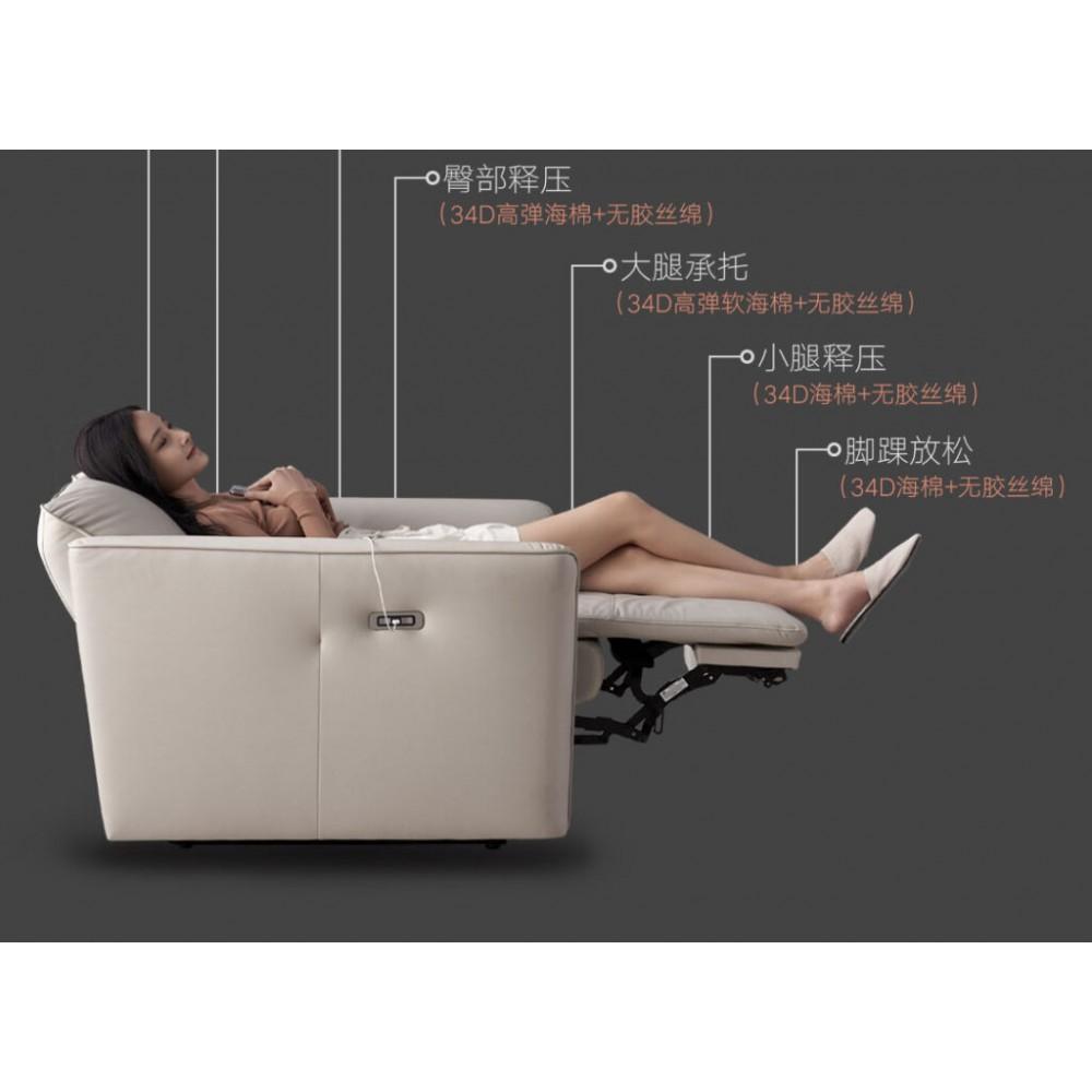 Диван-реклайнер на 3 места Xiaomi Yang Zi QiFeng Leather Electric Sofa Recliner Latte Coffee (реклайнер + обычное + обычное)
