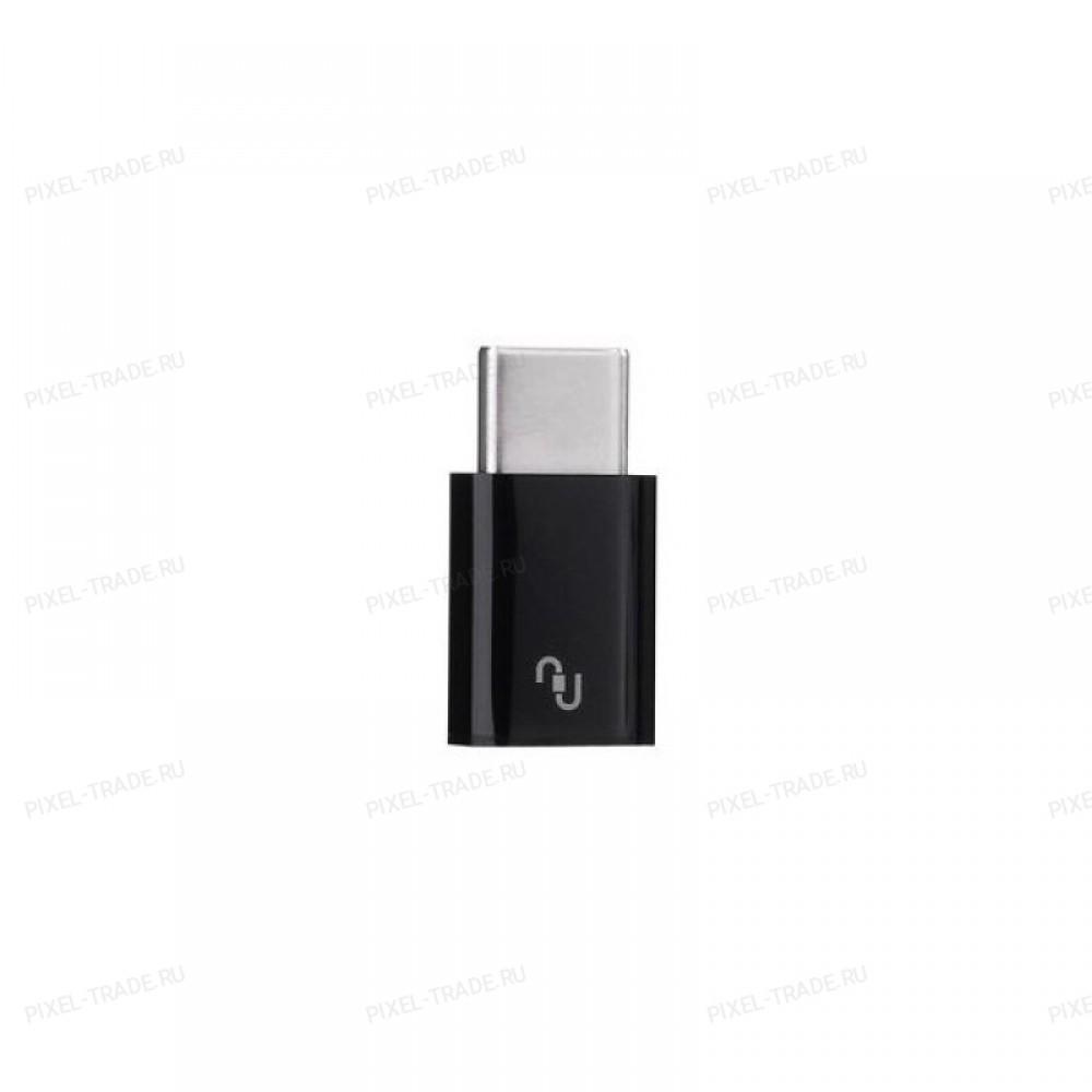 Адаптер MicroUSB/USB Type-C Xiaomi (Mi)