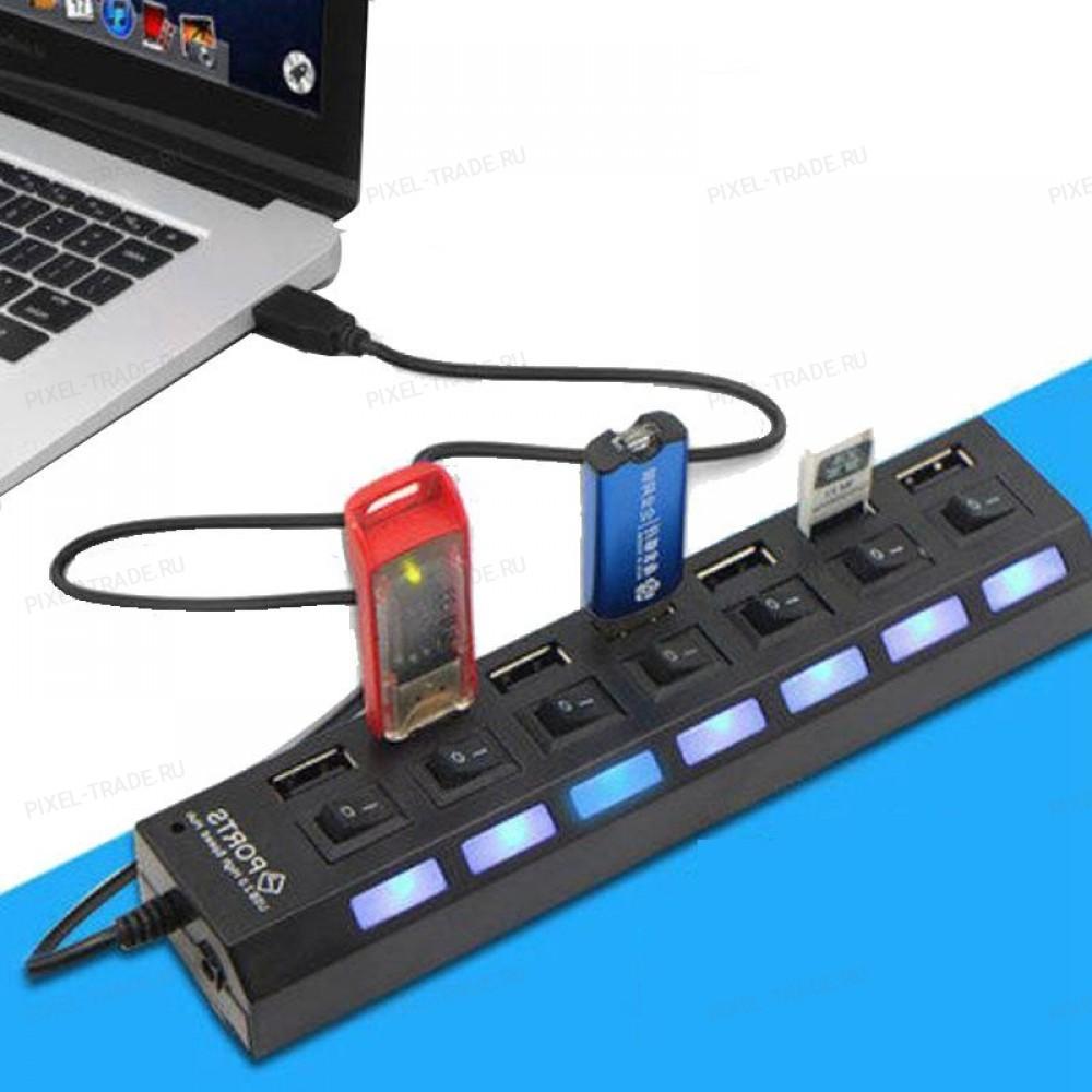 USB 2.0 HUB с 7-я портами