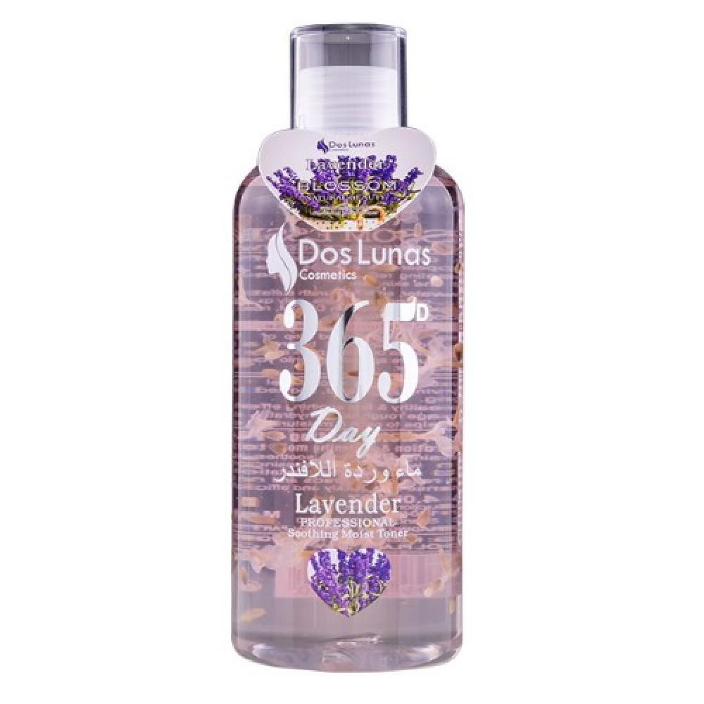 Dos Lunas Тонер с экстрактом лаванды 365 Day Lavender, 400 мл