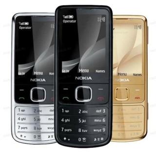 Телефон Nokia 6700 Classic