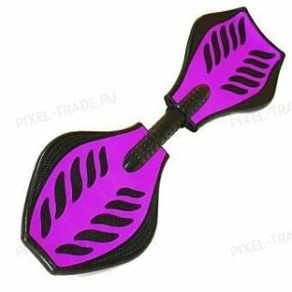 Роллерсерф Waveboard подростковый Фиолетовый