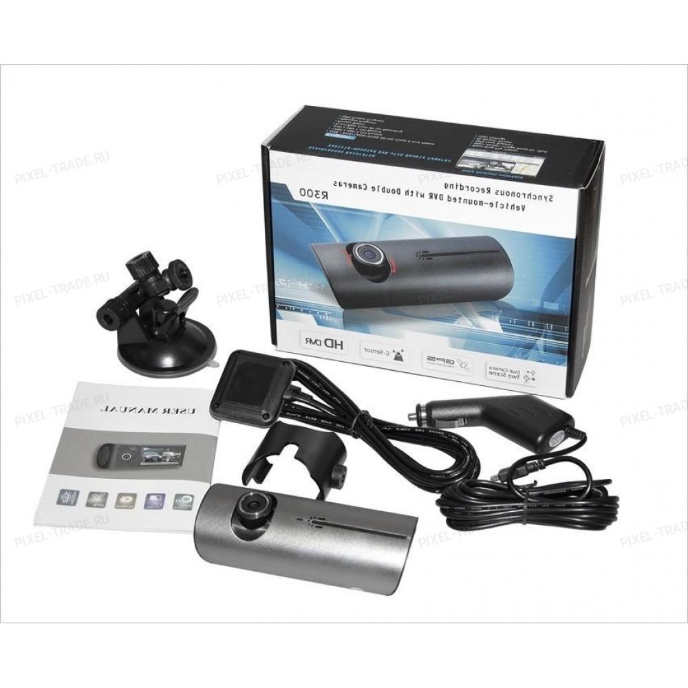 Автомобильный видеорегистратор DVR-R300 с 2 камерами, GPS и G-сенсором