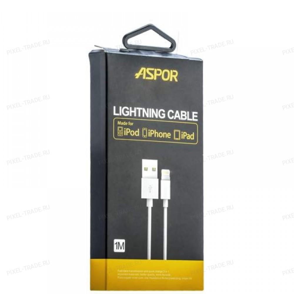 USB-кабель Lightning Aspor MFI